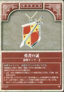 Hero Crest TCG