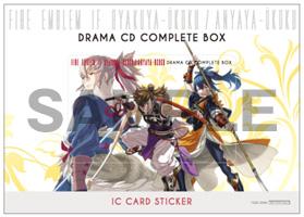 File:Fates Drama CD sticker 1.jpg