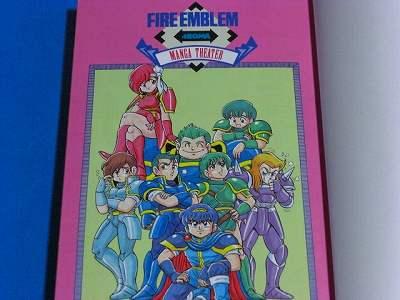 File:Fire Emblem 4-koma Manga Volume 3.jpg