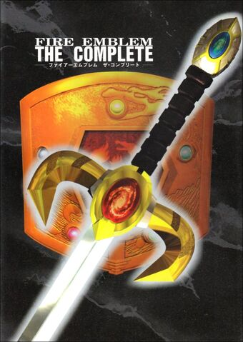 File:FE The Complete cover.jpg