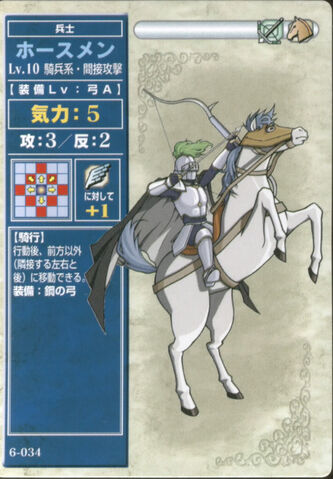 File:HorsemanTCG.jpg
