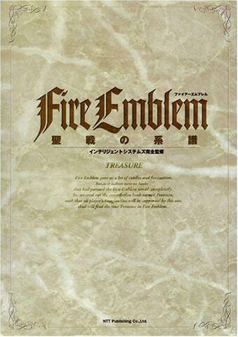 File:FE Treasure cover.jpg