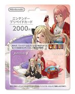 Elise & Sakura prepaid