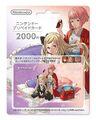 Elise & Sakura prepaid.jpg