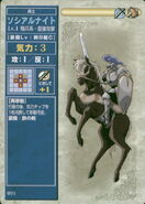 Social Knight TCG
