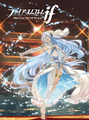 Azura Fire Emblem Fates Official Soundtrack.png
