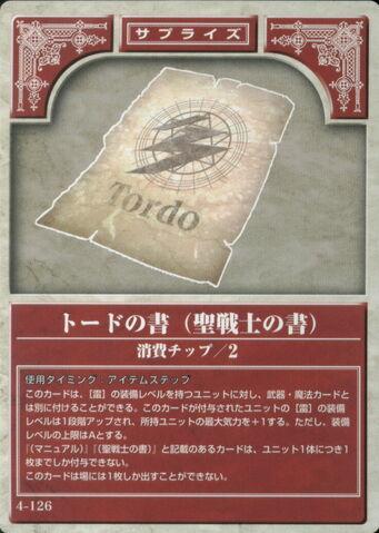 File:Tordo Scroll TCG.jpg