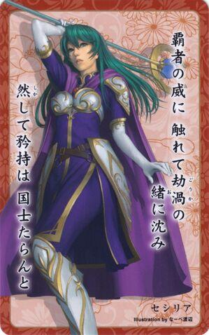 File:Cecilia card 25.jpg