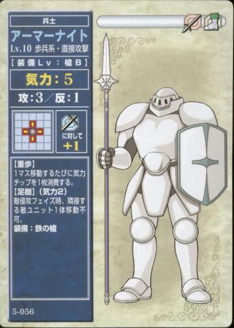 File:ArmorTCG.jpg