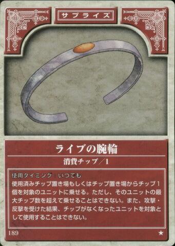 File:Life Bracelet TCG.jpg