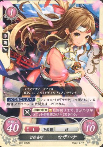 File:Cipher Hana.jpg