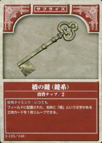 File:Bridge Key TCG.jpg