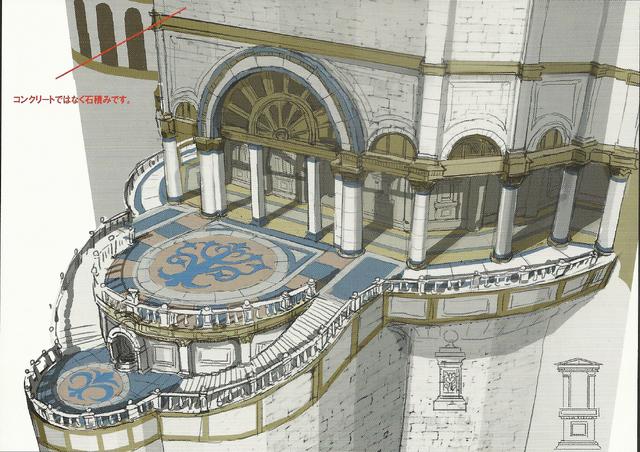 File:Zofia Castle Concept.png