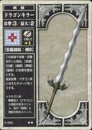 Dragon Killer (TCG)