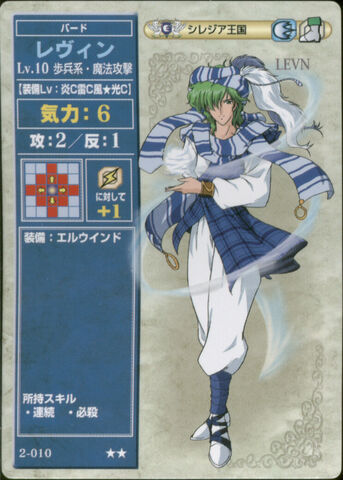 File:Levn (TCG Series 2).jpg