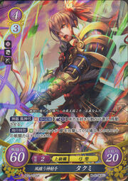 Cipher Takumi 2