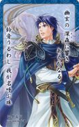 Sigurd card 25