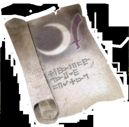 File:Moonlight Sword Manual (Artwork).png