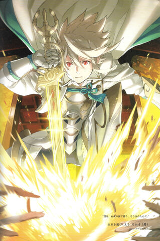 File:TCGCipher Corrin (male) 01..jpg