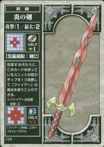 File:Flame Sword (TCG).jpg