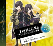 Awakening Drama CD vol 4