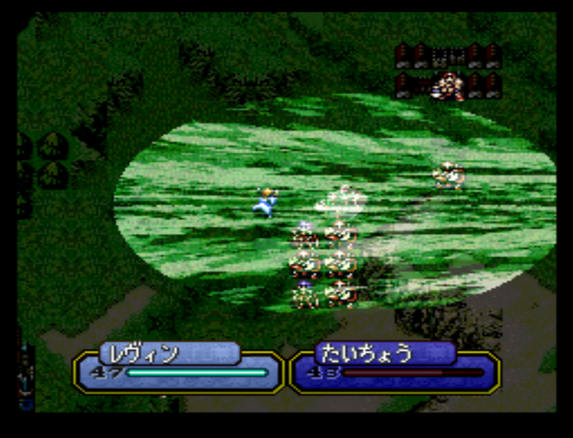 File:Holsety (FE4 Map Animation).png