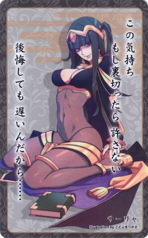 File:Tharja card 25.jpg