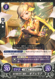 Ophelia (Dark Mage)Cipher Card