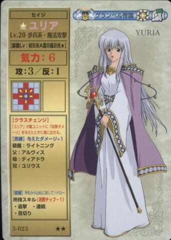 File:Yuria (TCG Series 3).jpg