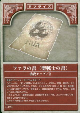 File:Fala Scroll TCG.jpg