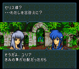 File:Celice yuria.png