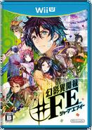 Genei Ibun Roku ♯FE package cover