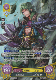 Cipher Kaze