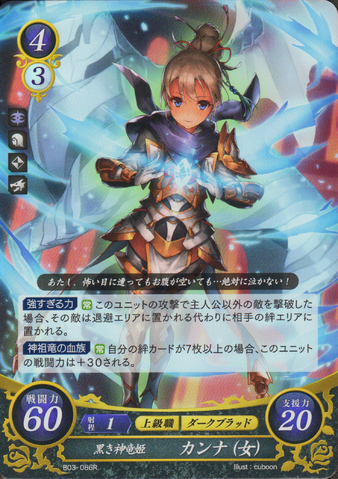 File:F Kanna White Blood S3 Cipher Card.png