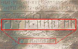 File:Rune1a.PNG