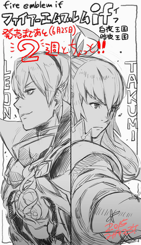 File:Leo and Takumi Sketch.png