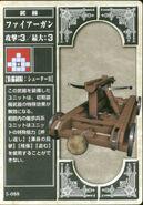 Fire Gun (TCG)