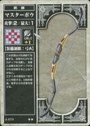 Master Bow TCG