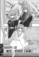 Medon Family Manga