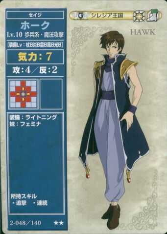 File:Hawk (TCG Series 2).jpg