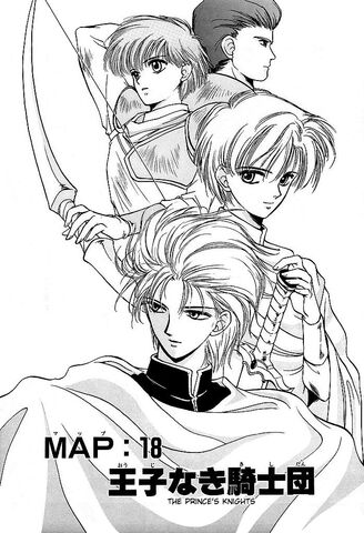 File:FE1 Manga Map 18 Cover.jpg