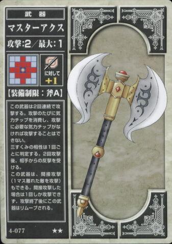 File:Master Axe TCG.jpg