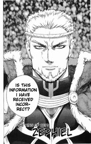 Zephiel Manga.jpg