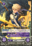 M Avatar Nohr Prince S3 Cipher Card