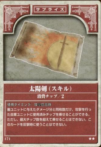 File:Sunlight Sword (TCG Series 1).jpg