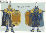 Echoes Gold Knight M Concept