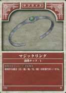Magic Ring TCG