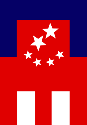 Alliance Flag-2