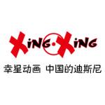 File:XingXing.jpg