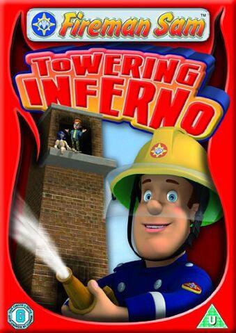 File:Towering inferno.jpg